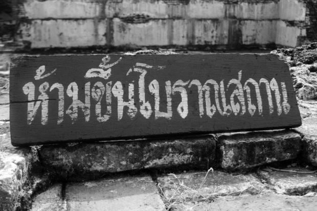 20121127-071012.jpg